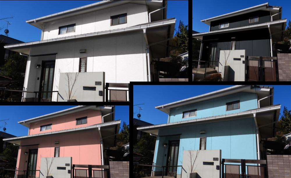 外壁塗装 カラーシュミレーション