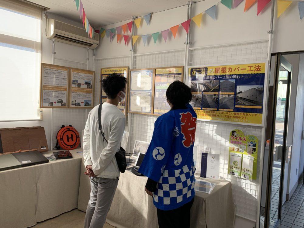 倉敷市 イベント